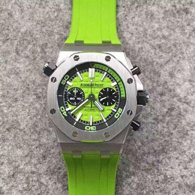 【北京爱彼售服务】爱彼3款带有绿色表盘的手表(图)